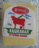 Кашкавал от краве мляко - Produit - bg