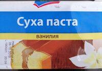 Суха паста ванилия - Product