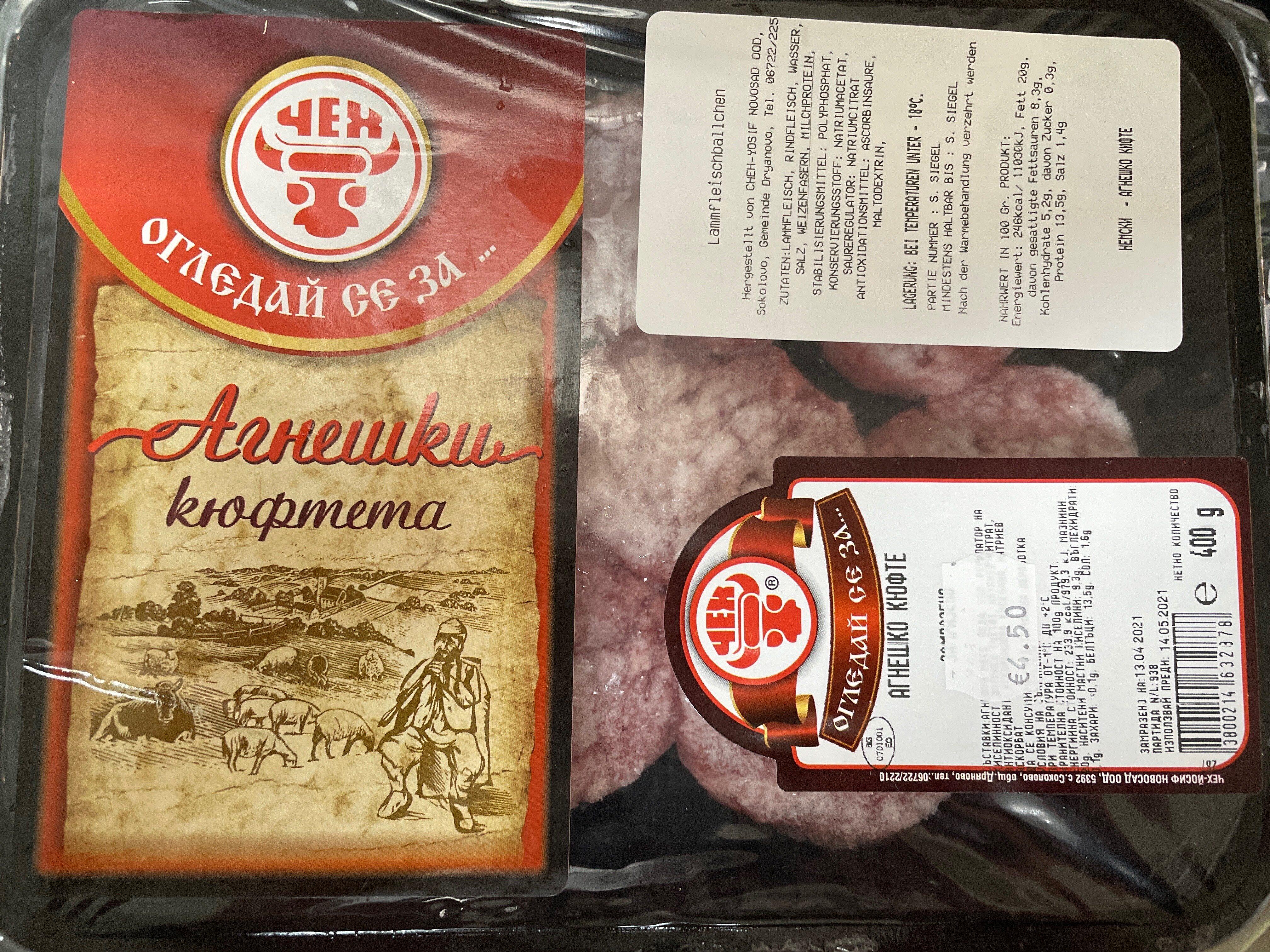 Lammfleischbällchen - Produit - de
