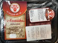 Lammkebabs - Produit - de