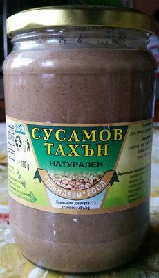 Сусамов тахън - Продукт