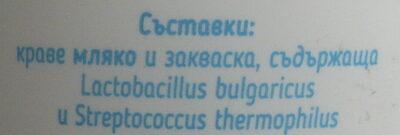 Кисело мляко - БДС 3,6% - Ingrédients - bg