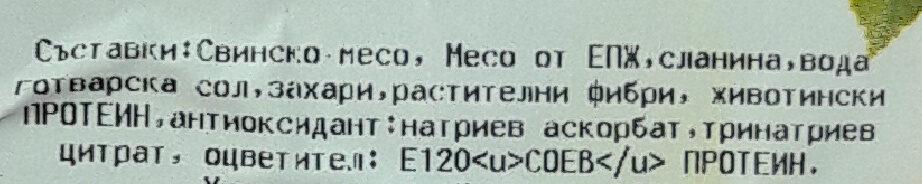 Кайма - Съставки - bg