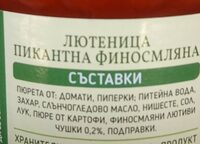 Пикантна лютеница дерони - Ingredients