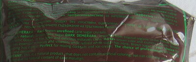 Кафява тръстикова захар - Ingredients