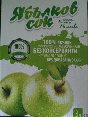 Ябълков сок - Produkt - bg