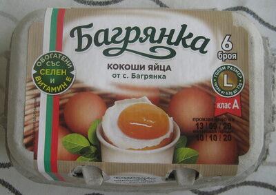 Багрянка кокоши яйца от с. Багрянка - Product