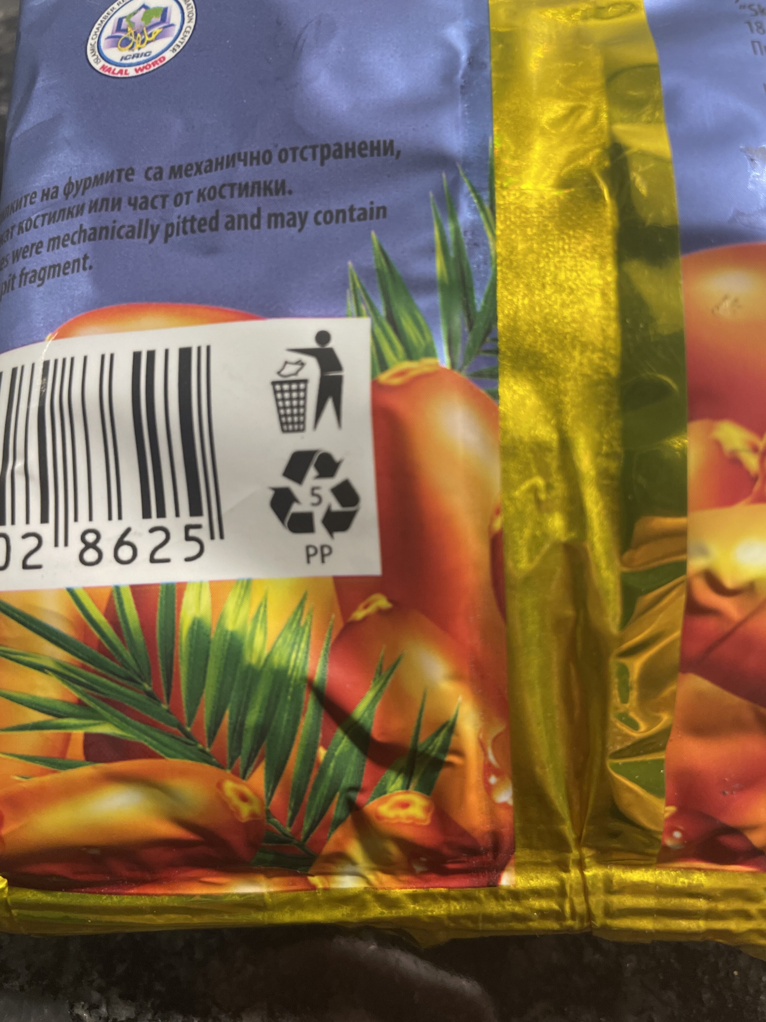 Dateln - Recycling instructions and/or packaging information - en