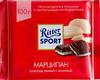 Ritter Sport Marzipan - Продукт