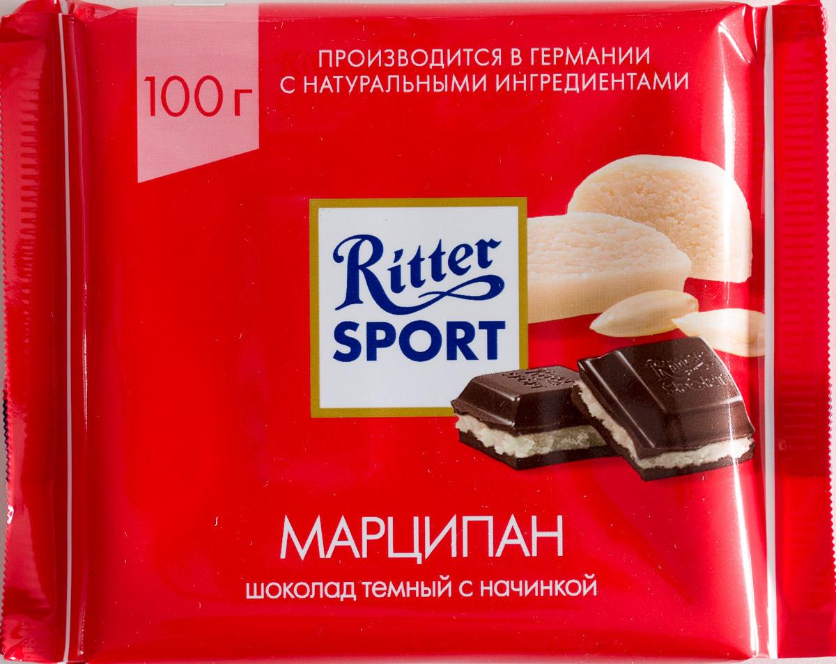 Marzipan - Продукт - ru