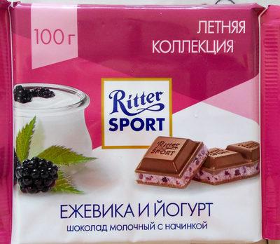 Ritter Sport Brombeer Joghurt - Продукт