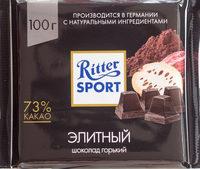 Ritter Sport Edel-Bitter - Продукт