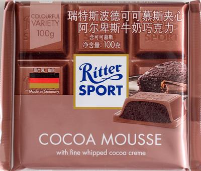 Chocolat au lait des Alpes fourré d'une mousse au cacao - 7