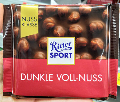 Dark Whole Hazelnuts - Продукт - de