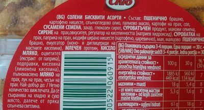 Maxi mix Chio - Ingredients