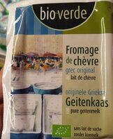 Originele Griekse Geitenkaas van pure geitenmelk - Product
