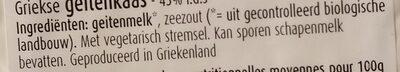 Geitenkaas Fromage de chèvre naturel - Ingredients - nl