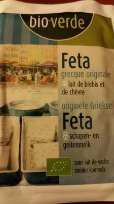 Feta Originale Fromage grec - 2