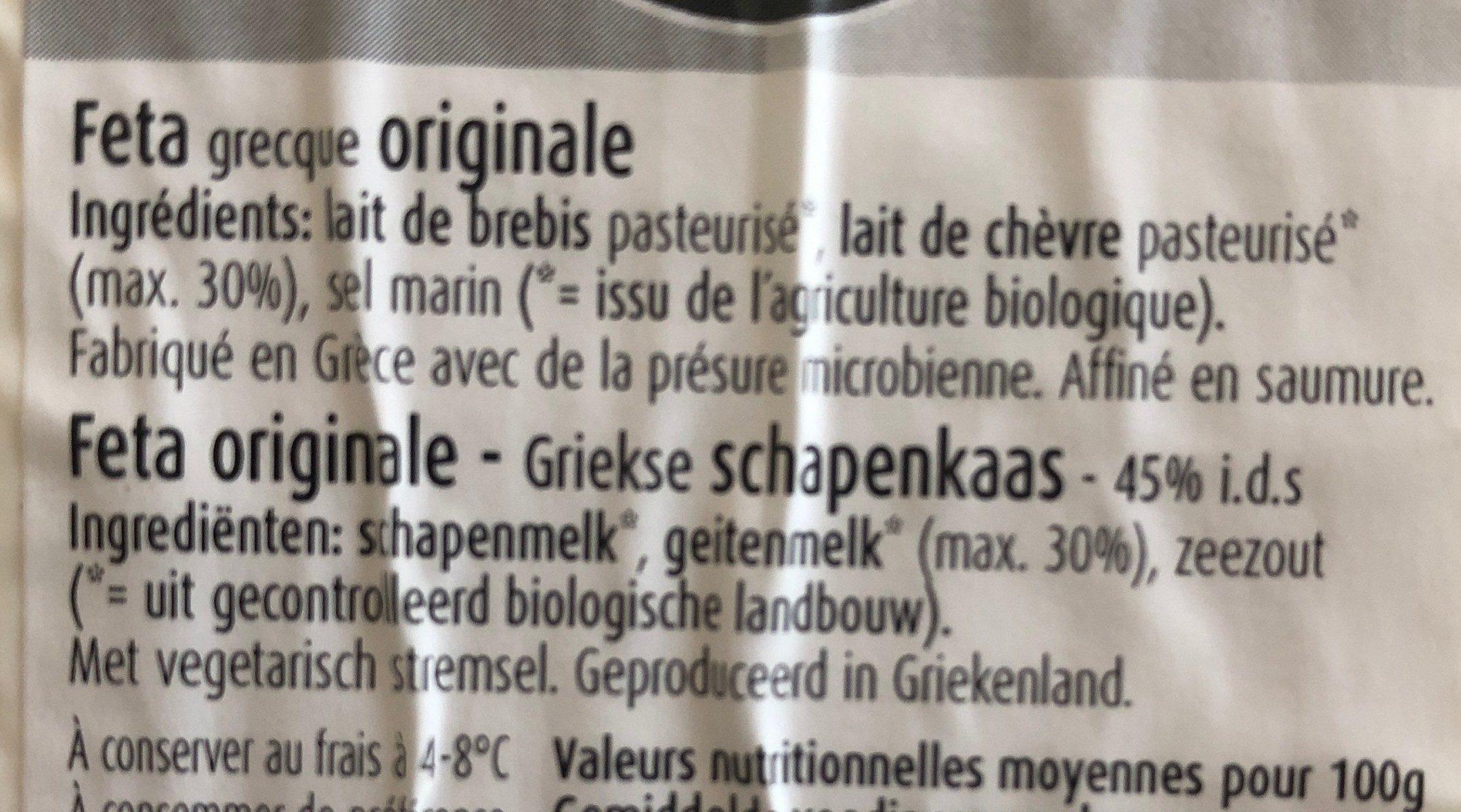 Feta Originale Fromage grec - Ingredients - fr