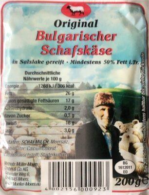 Danesita Griechischer Feta Filos - Produkt - de