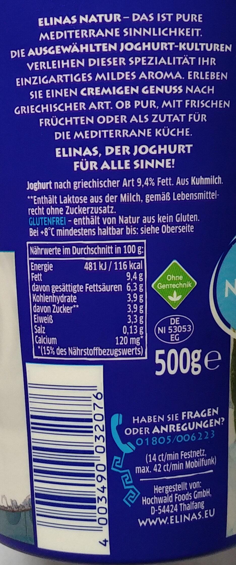 Elinas Griechischer Joghurt Natur, 500 g - Zutaten - de