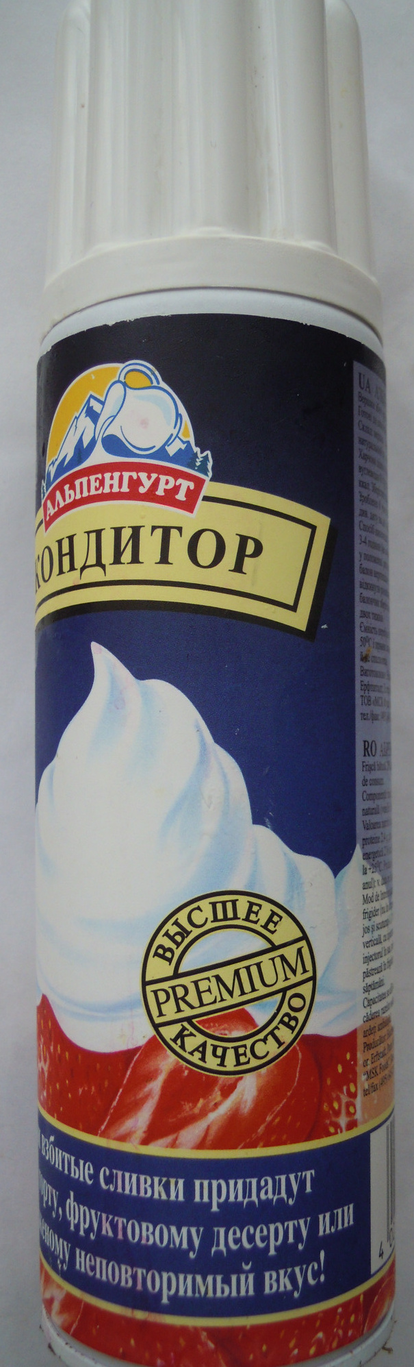 Кондитор - Product - ru