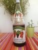 Johannisbeer-Nektar/Nectar de Groseilles-Cassis - Product
