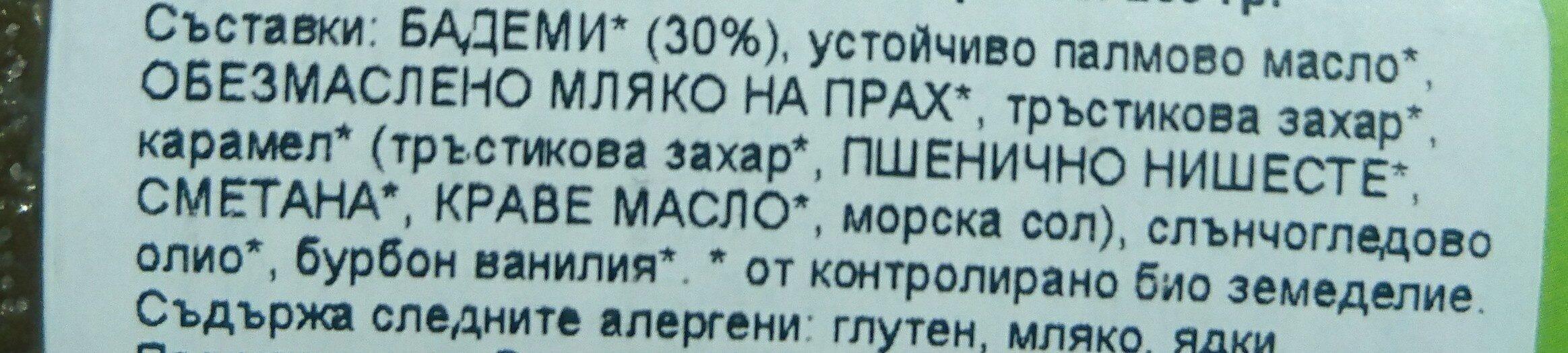 Mandel-Nougat - Ingredients