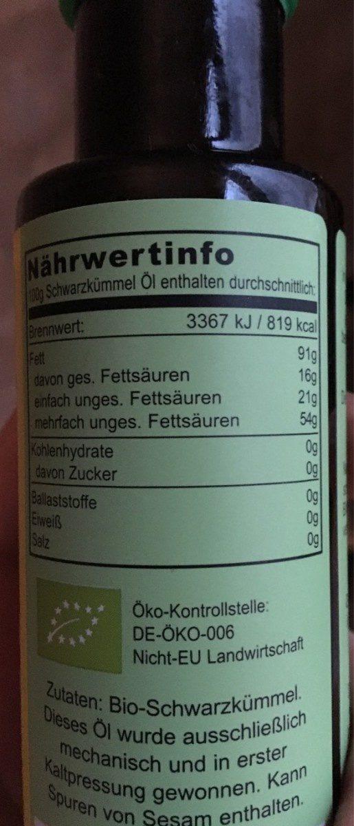 Huile de cumin noir - Valori nutrizionali - fr