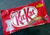 KitKat - Produkt
