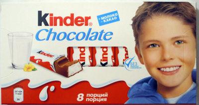 Chocolate - Prodotto - fr