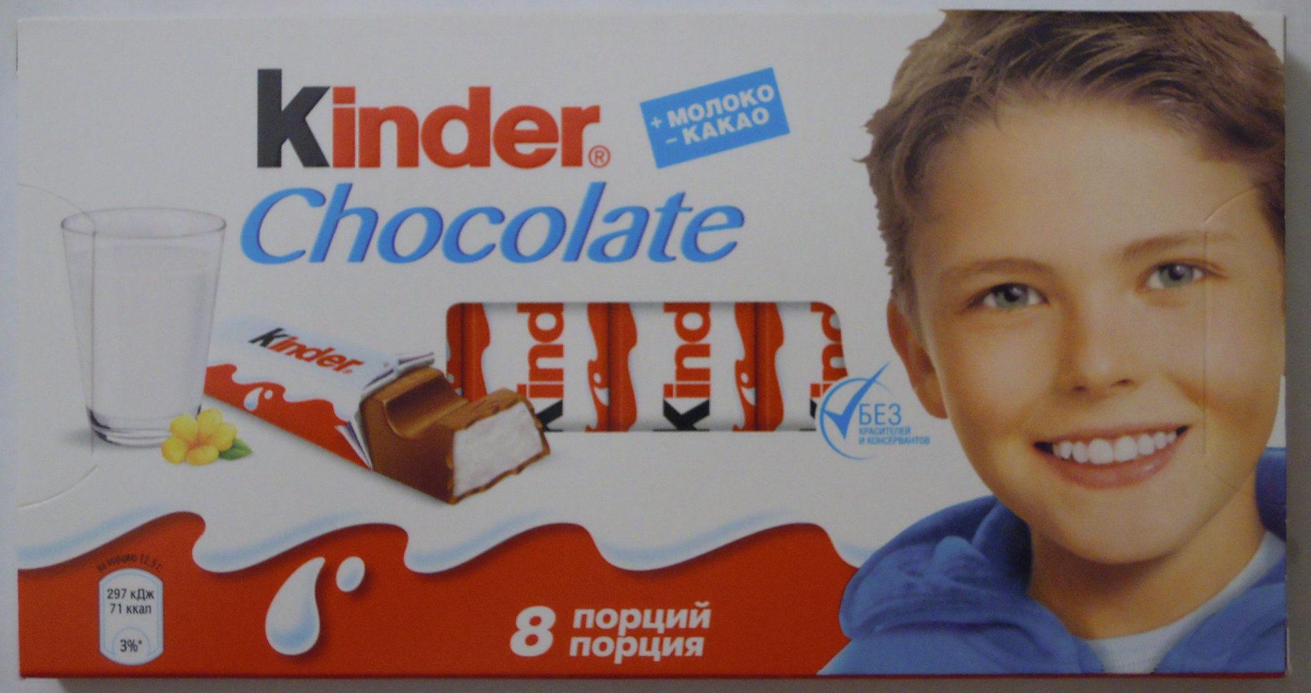 Kinder Chocolat - Продукт
