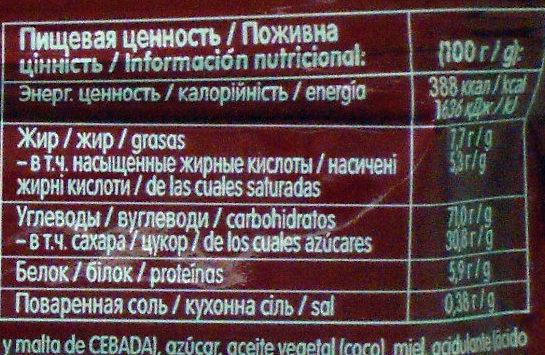 Corny Big cranberry - Пищевая и энергетическая ценность - ru