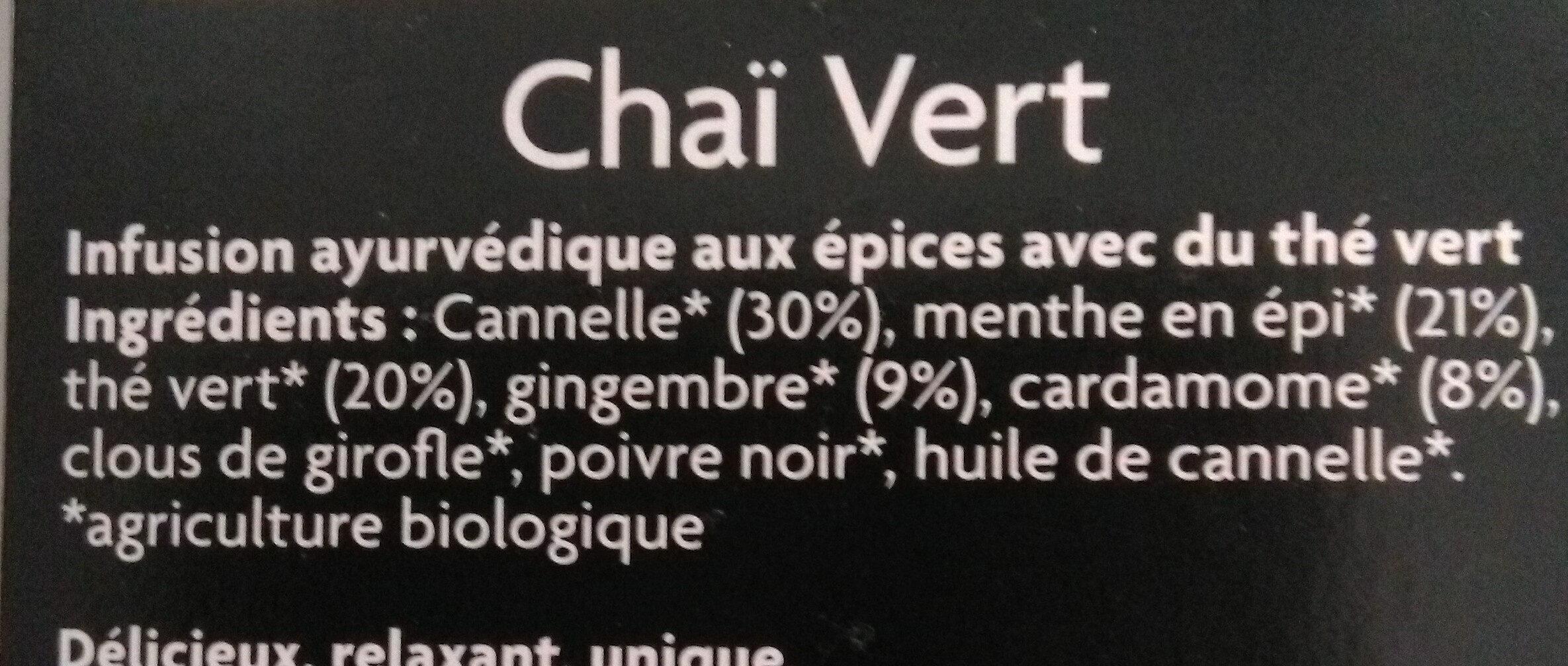 Chaï Vert - 17 Sachets - Yogi Tea - Ingredients - fr