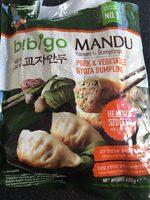 Pork & Vegetable Gyoza Dumpling - Produit - fr