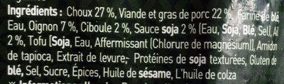 Pork & Vegetable Gyoza Dumpling - Ingrédients - fr