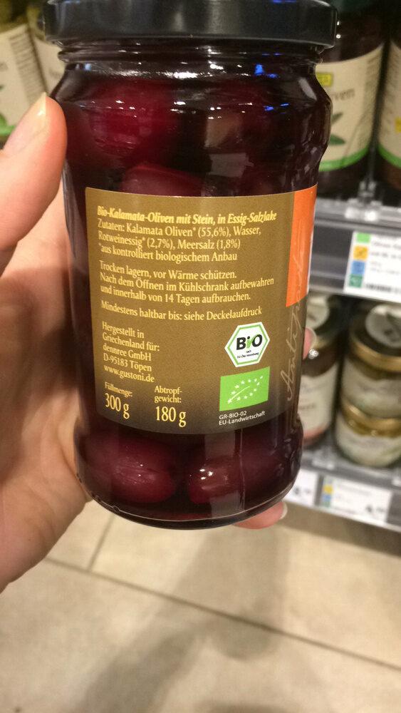 Kalamata Oliven - Product