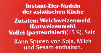 Wok-Nudeln - Ingrédients