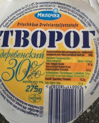 """Frischkäse """"tworog Derewenskij"""" - Produkt - fr"""