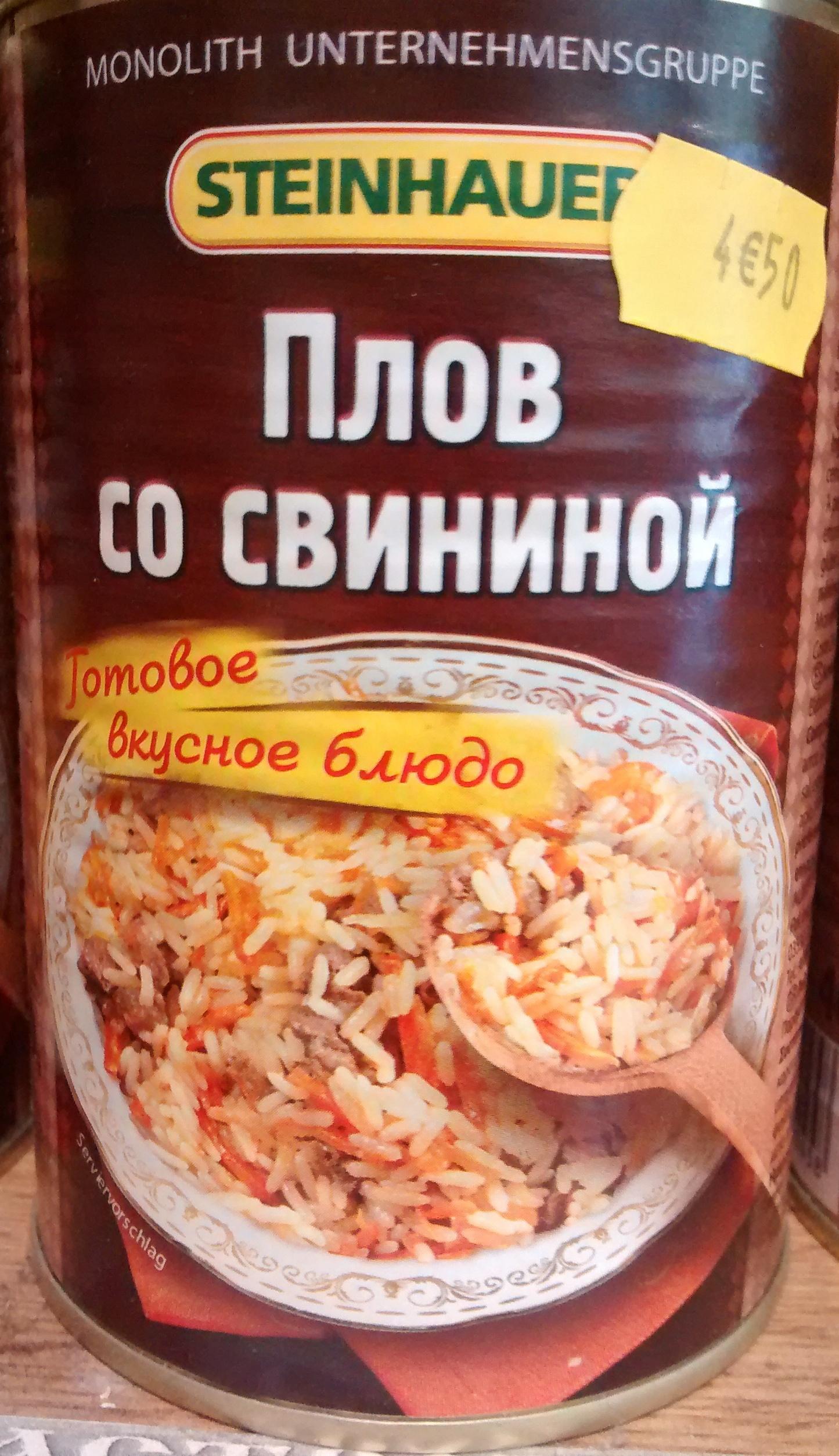 Торты со взбитыми сливками рецепт без выпечки
