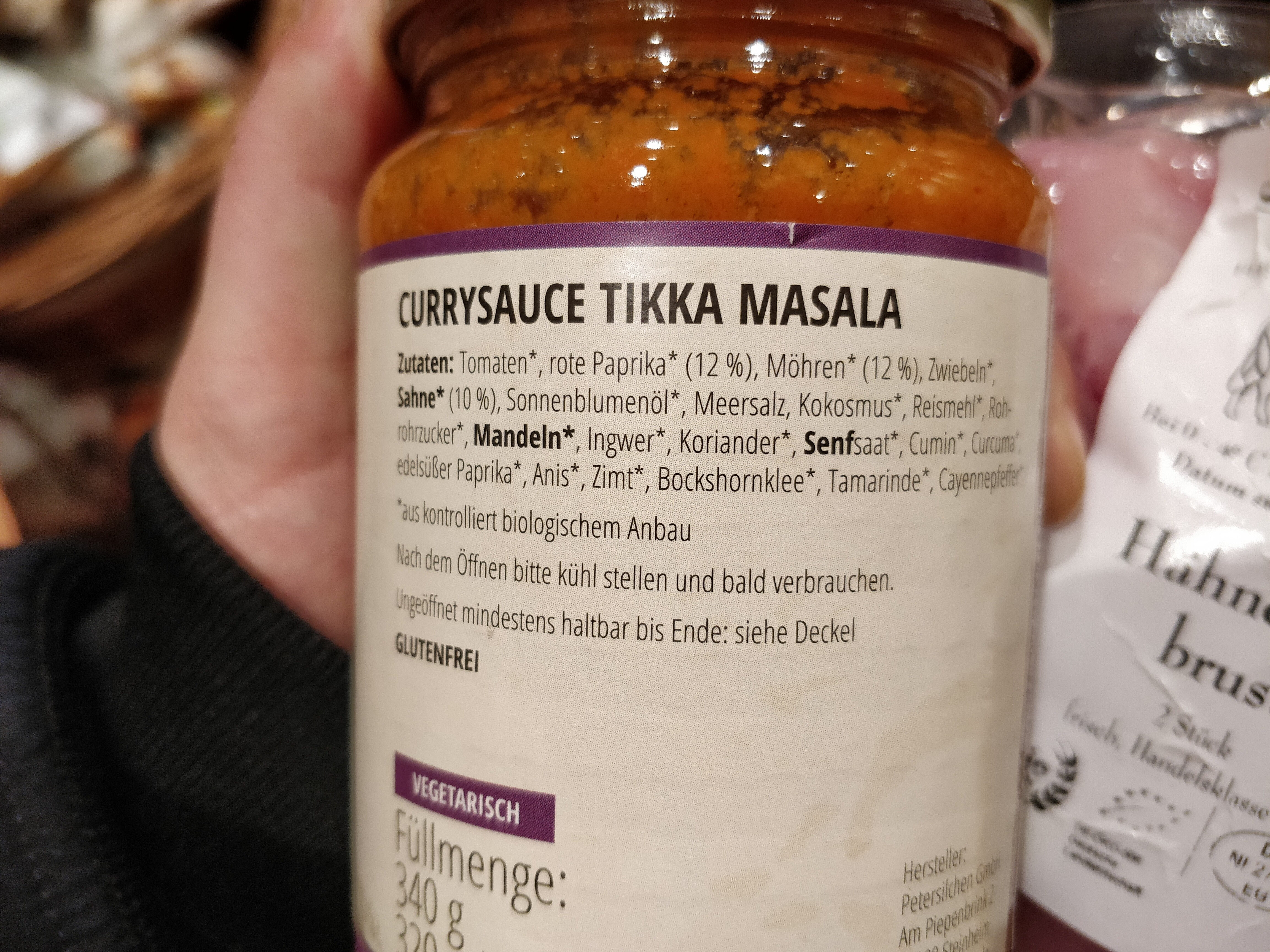 Tikka Masala - Ingredients