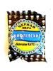 Сухарики Жигулёвские чёрная икра - Product