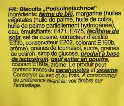 Podsolnetschnoe Kekse - Ingrédients