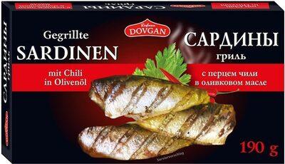 Gegrillte Sardinen in Olivenöl mit Chili - Product - de