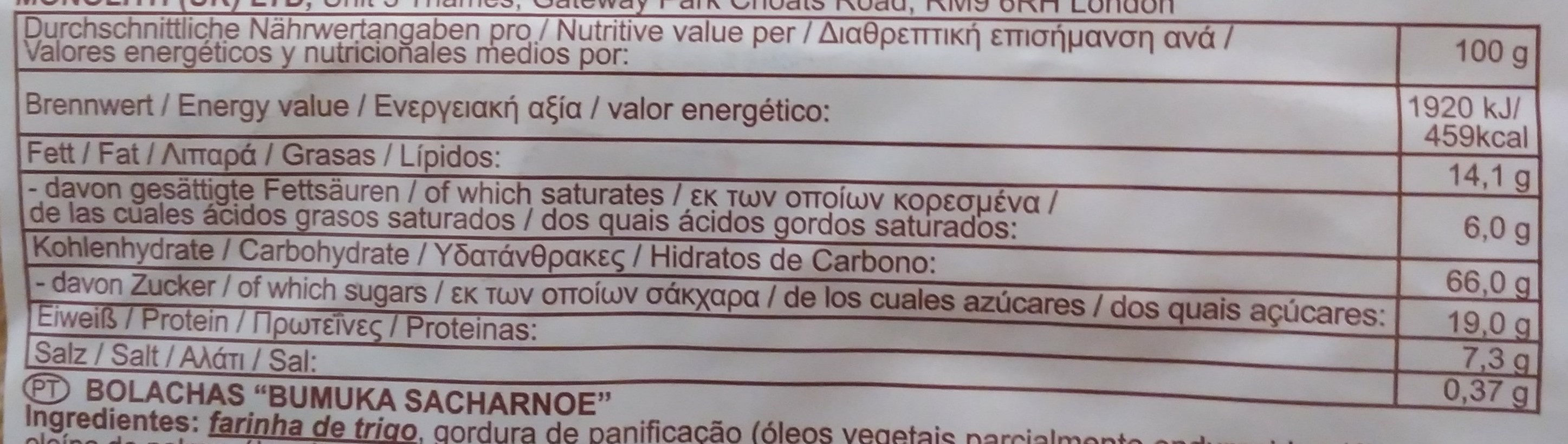 Бумука - Nutrition facts