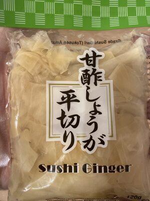 Sushi Ginger - Product - de