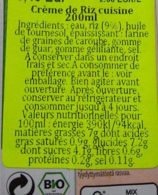 Reis Cuisine - Ingrédients - fr