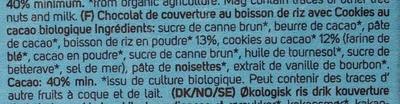 Choco Cookie Vegan - Inhaltsstoffe