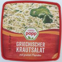 Griechischer Krautsalat mit grüner Paprika. Salat - Produkt - de