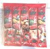 Choco Lolly Cars - Product